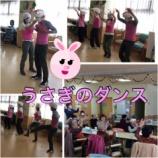 『今日の1号館(うさぎのダンス)』の画像