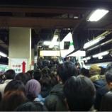 『(番外編)朝のラッシュの新宿駅』の画像