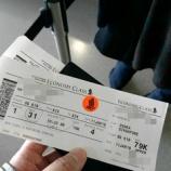 『シンガポール航空より謎の返金』の画像