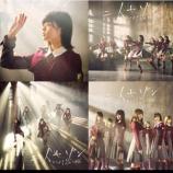 『欅坂46『二人のセゾン』 PV出演!』の画像