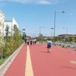『【早稲田】トランポランドに行ってきました♪』の画像