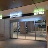 『【招待】肉のヤマキ商店OTEMACHI ONE店(焼肉)(東京・大手町)』の画像