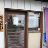 『JAL×はんつ遠藤コラボ企画【札幌編】2日め・札幌・蕎麦(花蕎)』の画像