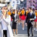 2018年 第50回相模女子大学相生祭 その15(市中パレード・大学部チアリーディング部)