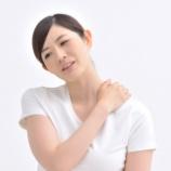 『肩こりと関係している体の部位って?』の画像