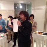 『【イベント】『30代で人生を逆転させる残業0(ゼロ)の時間術』の出版記念パーティーに出席いたしました!』の画像