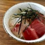 『【カンタン!】かえし醤油で漬け丼~!』の画像