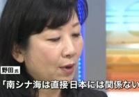 自民・野田聖子、総裁選出馬表明「女性、子ども、高齢者、障害者が生きていける、そういう保守の政治を作り上げていきたい!」