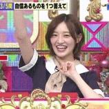 『ゴールデンタイムに「だ!」キタアアアww【乃木坂46】』の画像
