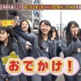 【HKT48のおでかけ!】博多華味鳥の会長の家の凄さに指原莉乃「店やります?」