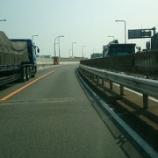 『名四国道』の画像