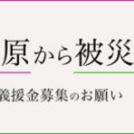 akihabara.i