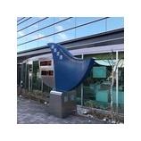 『釧路行脚』の画像