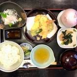 『中津へ(1)』の画像