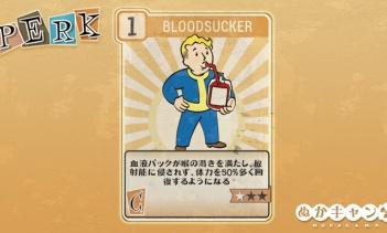 Fallout 76:Bloodsucker(Charisma)