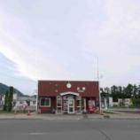 『【北海道ひとり旅】太平洋ドライブ 広尾町『旧広尾駅』生まれ変わるバスターミナル』の画像