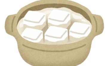 【超衝撃】豆腐は三角形に切ると箸で持ちやすい