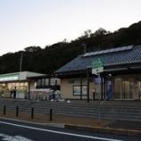 『2018年11月 『香川県高松ツーリング』!!』の画像