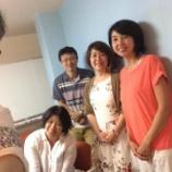 『【開催レポート】ペライチサポーター養成講座 京都開催』の画像
