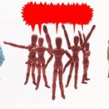 『差別主義者の安易なレッテル貼りの横行とレイシズムDBの恐怖』の画像
