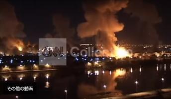 【速報】米英仏3カ国 シリア攻撃を開始 シリア首都ダマスカスから煙が上がる