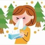 花粉症の薬、マジで効かないwww