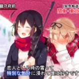 『艦隊これくしょん(艦これ) SSまとめ【おすすめ】 4/6』の画像