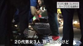【北海道】20代男女が車庫内でBBQ→ランタンを火をつけたストーブの上に乗せる→爆発して3人が病院送り