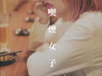 【元乃木坂46】川後陽菜、いいのかこれ...(画像あり)