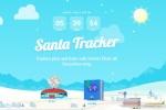 サンタは無事に交野にやってくるのか?北アメリカ航空宇宙防衛司令部やGoogleが今年もサンタ追跡やってる!