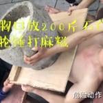 【動画】中国、自称「武術の達人」のおっちゃんが「腹の上で餅をつく」荒技を披露! [海外]