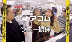 【乃木坂46】このキャプ画だけで笑わせてくれる新内眞衣は流石!