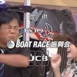 『9/3放送『しゃべくり007』放送内容が公開!平手画伯が得意の似顔絵を披露!?』の画像