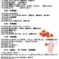 🎀11/16(土) べりーずこれくしょん5周年(30) 【会...