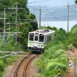 『肥薩おれんじ鉄道 HSOR-100形114 緑の募金塗装』の画像