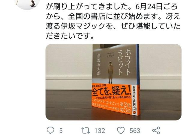 【朗報】小島監督が一ヶ月ぶりにツイッターを更新!!