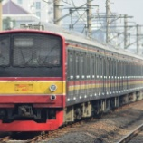 『長くなってもトホホ・・・武蔵野線205系M24編成12連化(9月2日)』の画像
