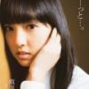 乃木坂46 堀未央奈、顔が似ていると話題のモーニング娘。飯窪と渋谷で偶然会う