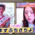 『有吉ゼミ』(日本テレビ毎週月曜日19時放映)に写真提供しました