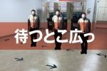 京阪電車交野市駅ビル1階の三菱UFJ銀行のATMできてる!そして待つところめっちゃ広い!
