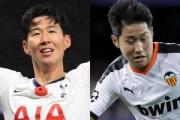 韓国人「日本製サッカーゲームで韓国人選手の能力値が低い」とクレーム 全品回収か