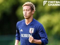 サッカー日本代表の新布陣は「本田システム」!?