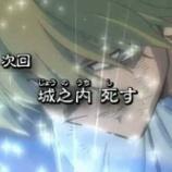 『杏子「お願い、死なないで城之内!ここを耐えれば、マリクに勝てるんだから!」』の画像