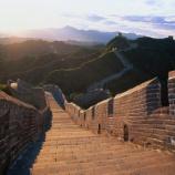 『行った気になる世界遺産 万里の長城』の画像