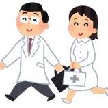 『医者の友達から聞いたやべぇ話wwwwwwww』の画像