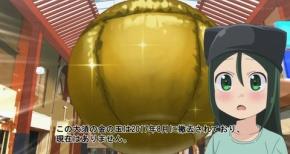 【八十亀ちゃんかんさつにっき】第9話 感想 大須の金の玉は撤去済み
