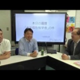 『【下町塾長会議】004を公開しました』の画像