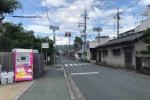 ペットボトルにお米が入っているピンクの自販機!交野で発見!!