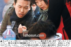 韓国の屋台でボラれる日本人たち