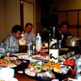 『2008年 2月 2日 新年会:弘前市・茂森会館』の画像